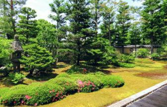 大雄院庭園